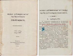 1934_constitution