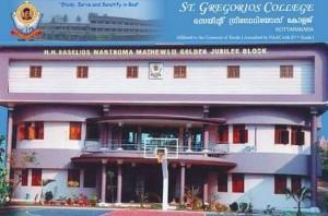 kottarakkara_college