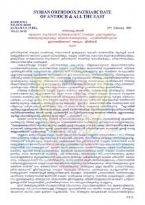 HH_Aprem_ii_kalpana_1