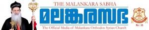 Malankarasabha