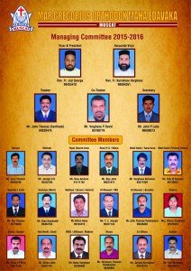Muscat Mar Gregorios Maha Edavaka Managing Committee 2015-16