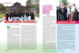 bava_armenia_kmg