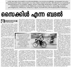 cycle_kmg