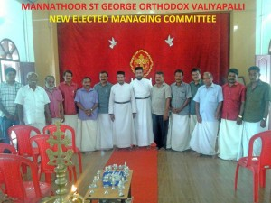 mannathoor_committee