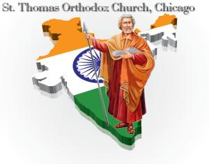 Chicago Church Perunnal