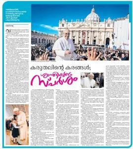 pope-francis_mammen_mathew