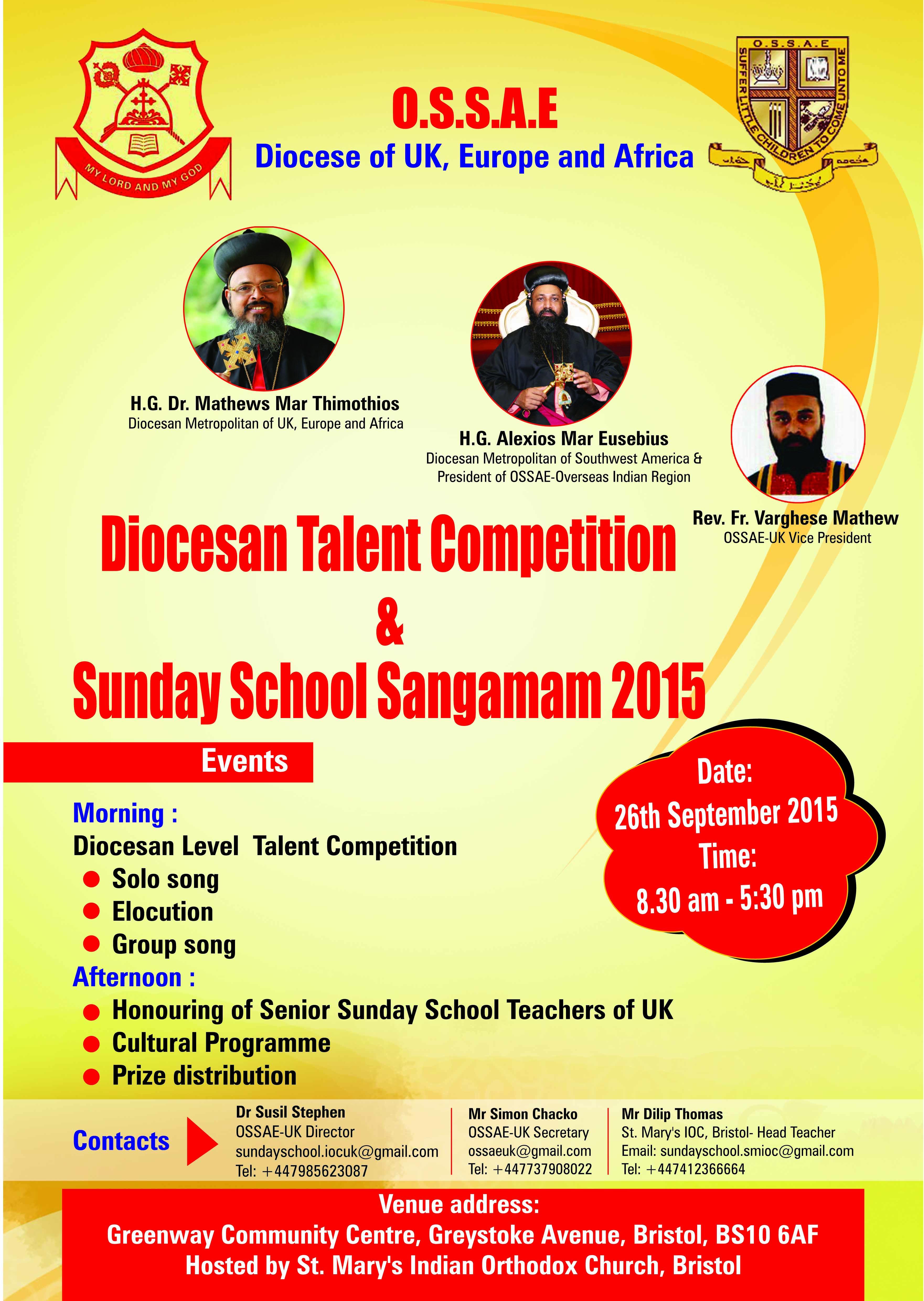sunday school sangamam at bristol united kingdom malankara ossae poster low res the 2nd sunday school