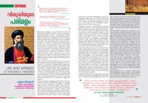 Editorial_Oct_2015