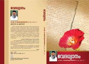fr_e_p_jacob_book