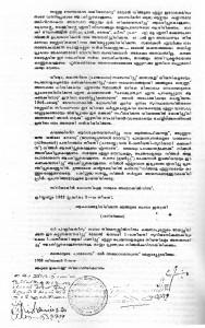 ignatius_aprem_i_patriarch_2