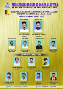 MGOCYM Office bearers 2016-17 (1)