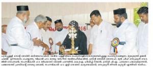 Very Rev Fr. K.I.PHILIP RAMBAN_news