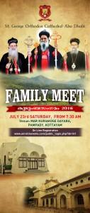 Family-Meet-2016_kottayam_Roll-up-Design-1