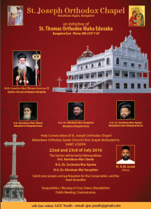 st_joseph_church_banglore