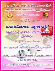 picsart_09-25-02-36-17