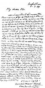 fr_jacob_manalil_letter