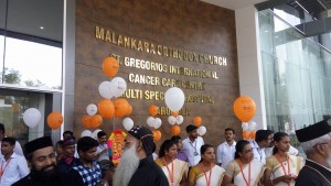 parumala_cancer_centre1
