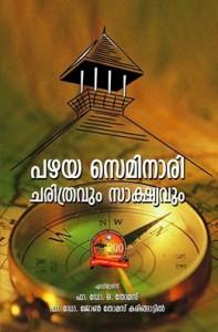 seminary_book