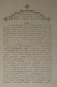 hoodaya_canon_1907