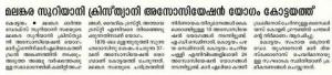 Association_news1