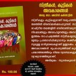 book_jaisy