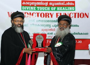 Thanal Award